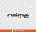 Scar�� en letras árabes