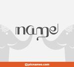 Scar�� en letras indiass